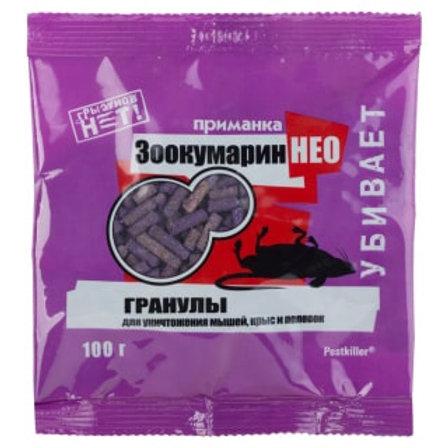 Зоокумарин НЕО приманка от грызунов (гранулы), 100 г