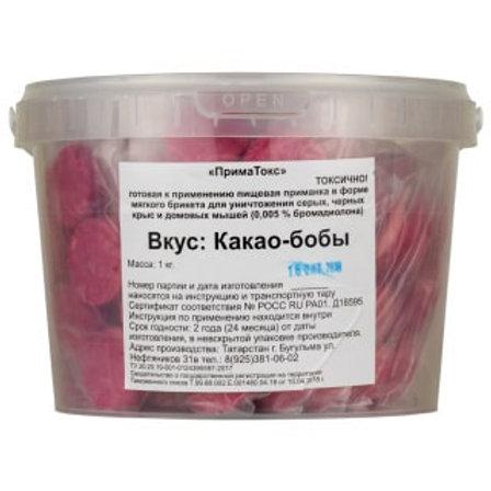 ПримаТокс отрава для крыс и мышей в брикетах (какао-бобы), 1 кг