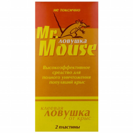 Mr.Mouse (Мистер Маус) клеевая ловушка от грызунов (домик), 2 шт