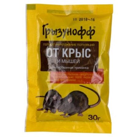 Грызунофф приманка от крыс и мышей (гранулы), 30 г