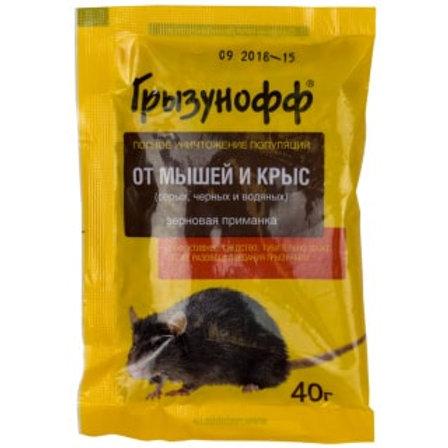 Грызунофф приманка зерновая от крыс и мышей (пакет), 40 г
