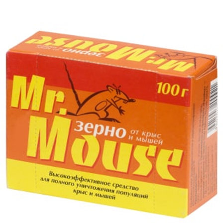Mr.Mouse (Мистер Маус) приманка от крыс и мышей в коробке (зерно), 100 г