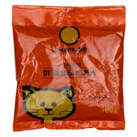 Грызунофф приманка зерновая от крыс и мышей (пакет), 100 г