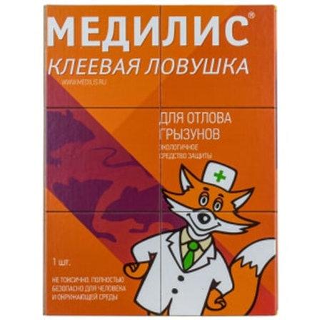 Медилис картонная клеевая ловушка для крупных грызунов, 1 шт