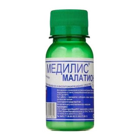 Медилис Малатион, 50 мл