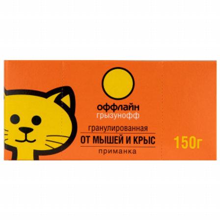 Грызунофф приманка от крыс и мышей (гранулы), 150 г