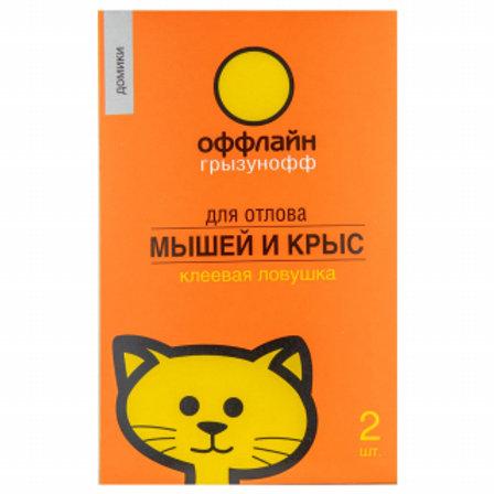 Грызунофф клеевая ловушка для отлова мышей и полевок (домик), 2 шт