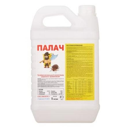 Палач средство от клопов, тараканов, блох, муравьев, 5 л