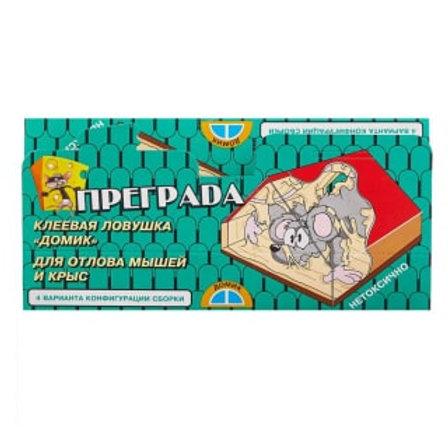 Преграда клеевая ловушка домик для отлова мышей и крыс, 1 шт