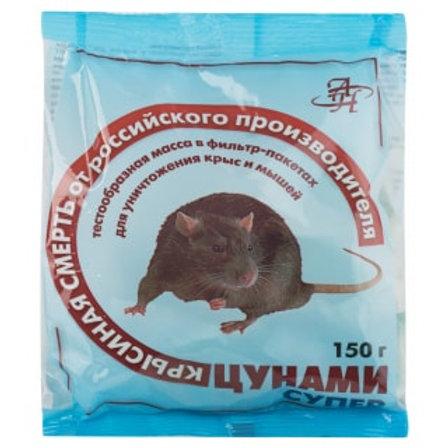 Цунами Супер приманка от крыс и мышей (брикеты), 150 г
