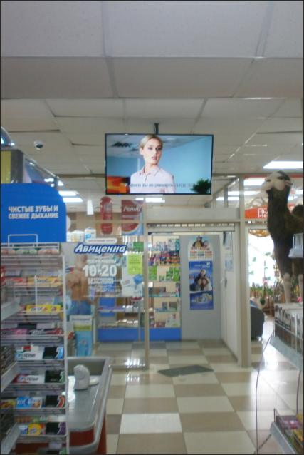 реклама в супермаркетах 2