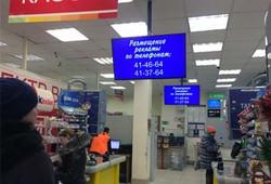 видеореклама в супермаркетах