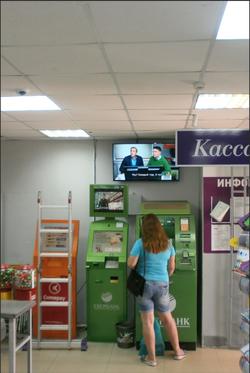 реклама в супермаркетах 6