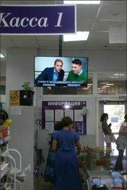реклама в супермаркетах 7