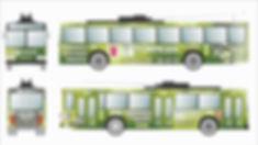 троллейбус с рекламой.jpg
