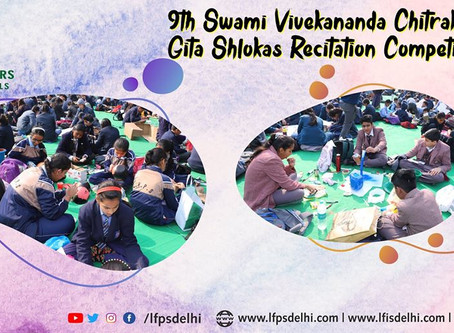 Brilliant Achievement at 9th Swami Vivekananda Chitrakala & Gita Shlokas Recitation Competition