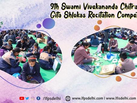 Brilliant Achievement at 9th Swami Vivekananda Chitrakala & Gita Shlokas Recitation Competition