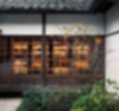 01溫泉文物館.jpg