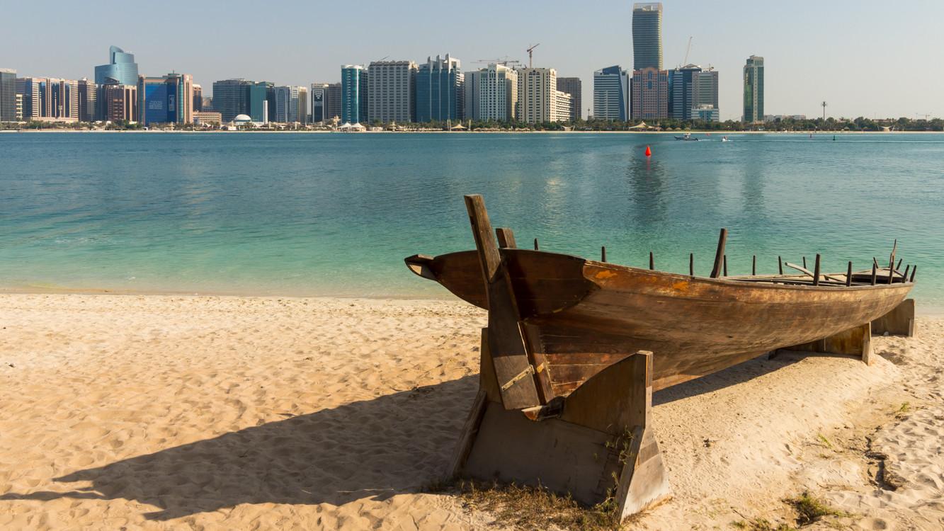 Abu Dhabi, Heritage Village