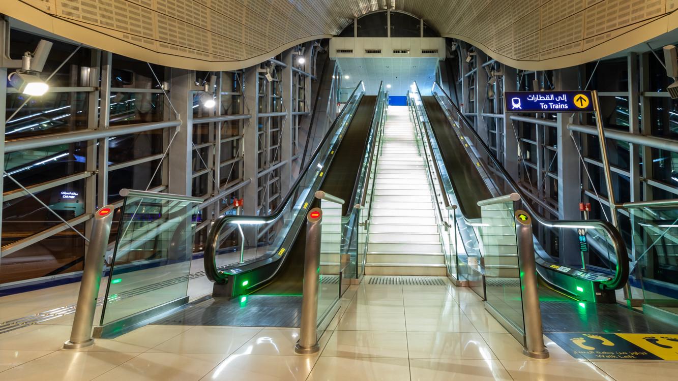 Dubaï Metro, Auris Inn Al Muhana