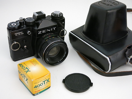 Black Zenit TTL 35mm SLR made in USSR film camera with case + Helios 44-2 58