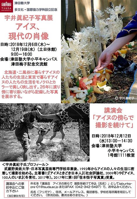 photos2018.jpg