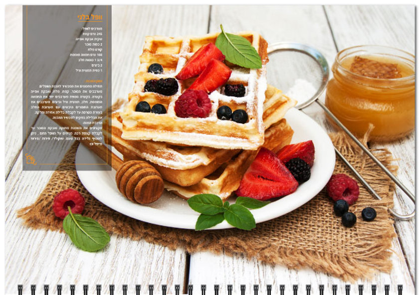 Pic_gallery_recipes-2.jpg