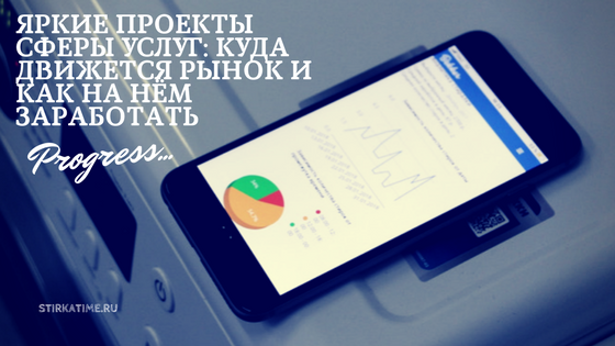 Stirkatime.ru дали комментарий biz360.ru