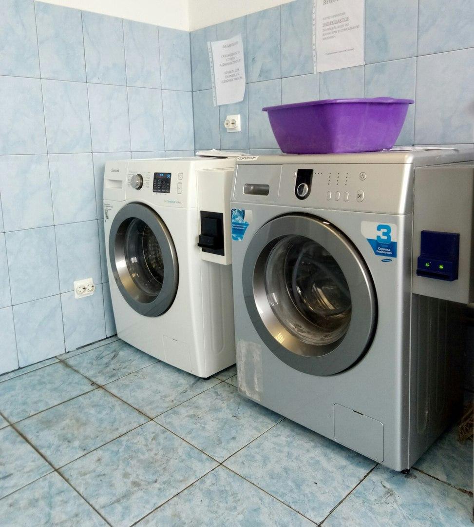 Ландромат стиральная машина с купюроприемником монетоприемником