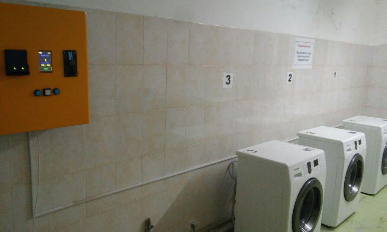 Ландромат стиральная машина с купюроприемником 1