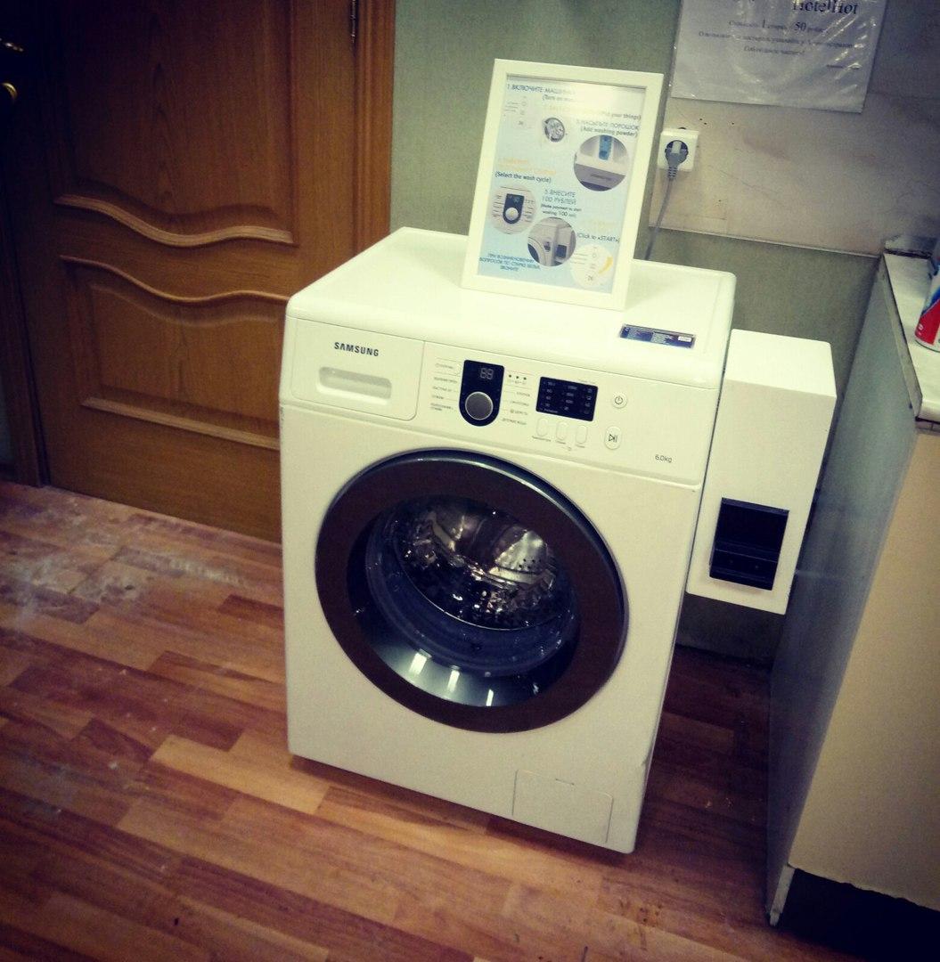Ландромат стиральная машина с купюроприемником 2