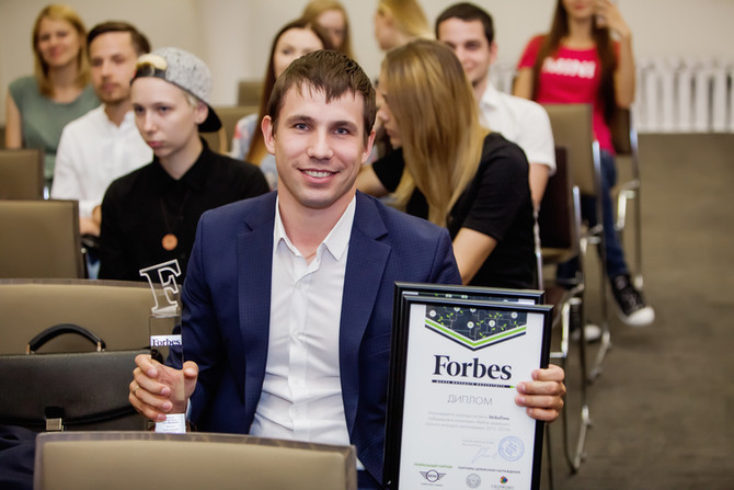 Школа молодого миллиардера — 2016: кто победил в конкурсе Forbes