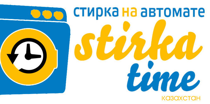 StirkaTime в Казахстане (Алматы)