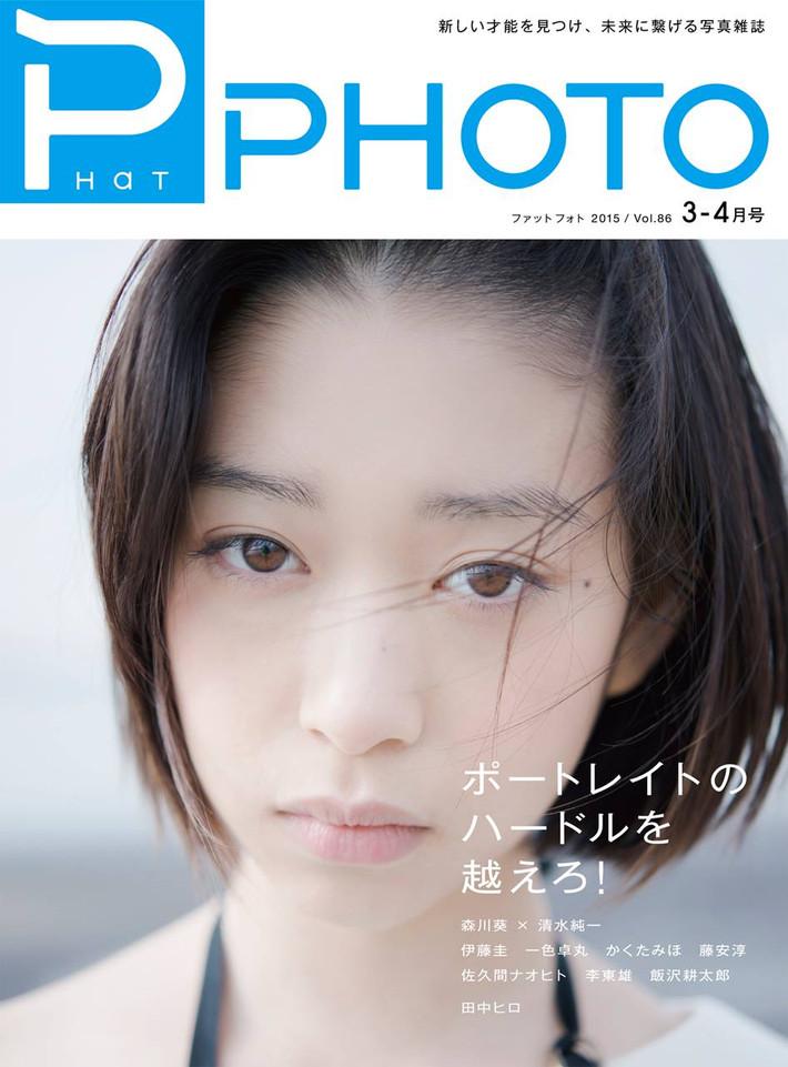 PHaT PHOTO3-4月号掲載情報
