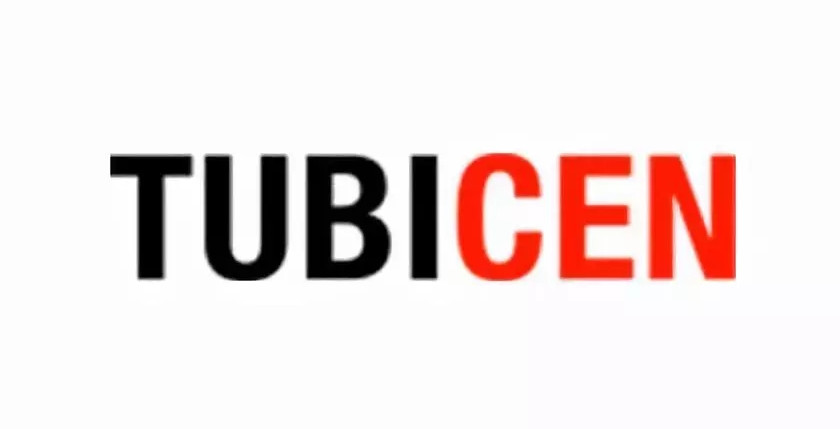 【Tubicen Lighting】确认参加加中房地产家居博览会2018