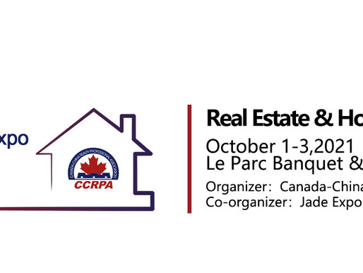 Real Estate & Home Expo Canada-China 2020 加中房地产家居博览会 has been postponed