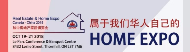 【Modern Life Home Inc.】确认参加加中房地产家居博览会2018