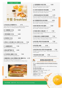 breakfast P1(20210814updated)