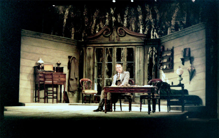 """Uncle Vanya"" - Basingstoke"