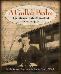 GULLAH PSALM