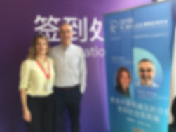 Shenzhen 2018.jpg