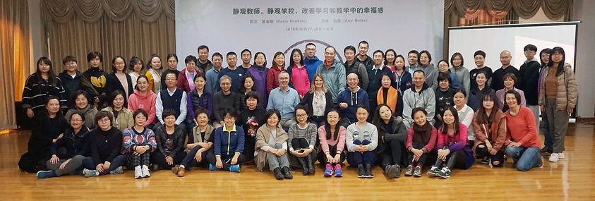 Beijing Group 2018.jpg