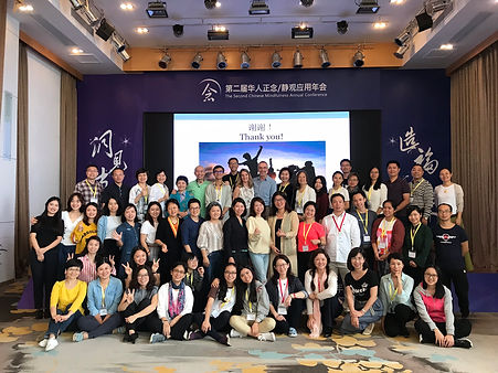 Shenzhen Group photo.jpg