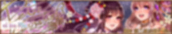 akatoki_banner500.jpg