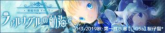 banner_500.jpg