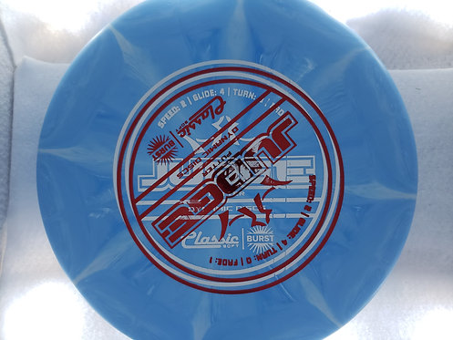 Dynamic Discs Prime Burst Judge (Misprint)