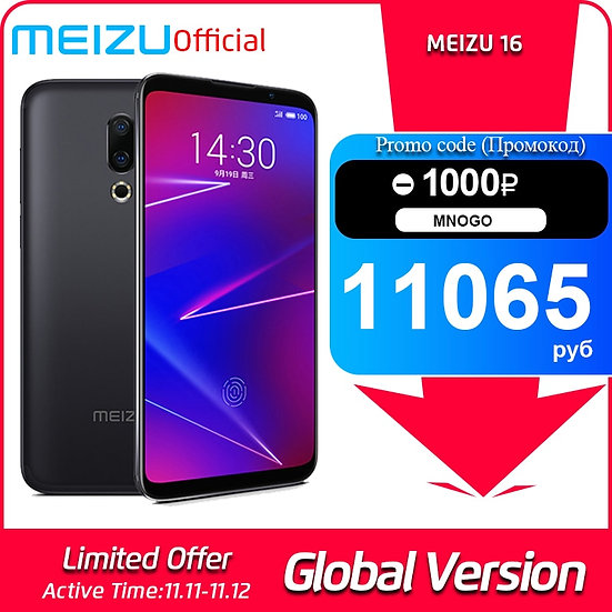 Meizu 16 6GB 64GB Global Version Smartphone Snapdragon 710 Octa Core Mobile