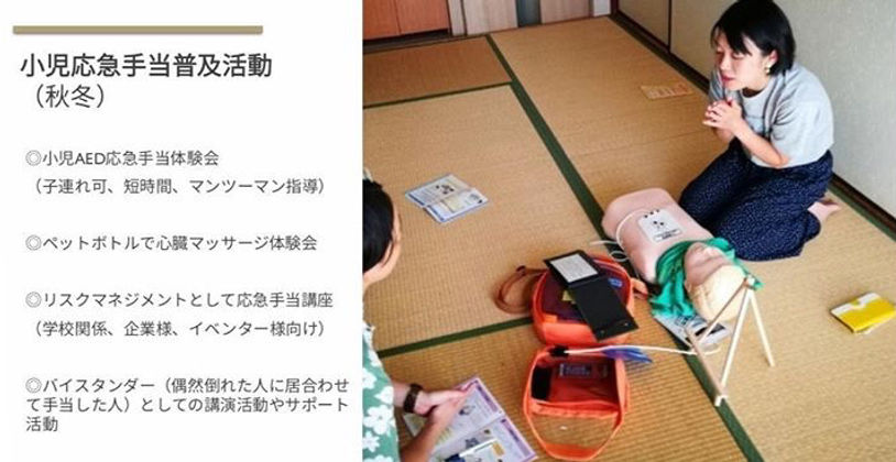 C0126945-50FA-4B6F-9E3C-A9B3A6CDE6EF2.jp