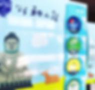 80F31FED-C82D-4C76-9994-1312518057A21.jp