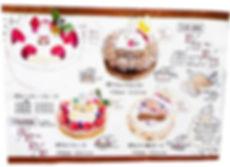 ケーキ予約.jpg